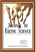 Journal of Equine Science